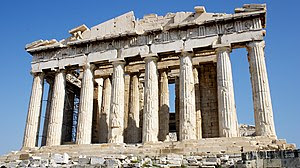"The Parthenon, Athens, Greece, ""the supre..."