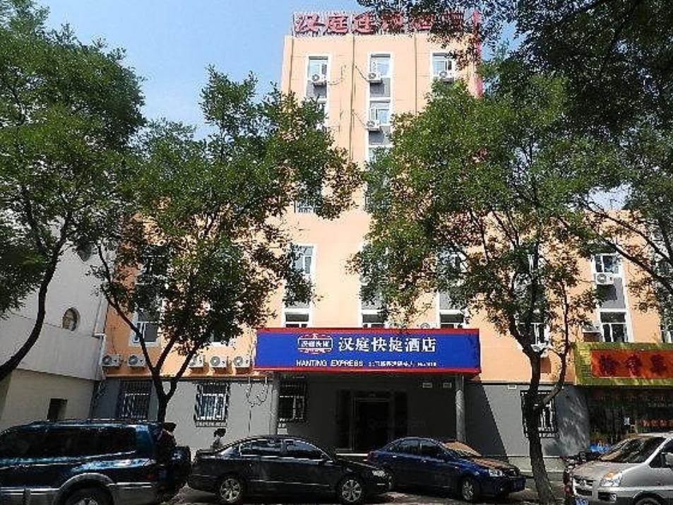 Hanting Hotel Yantai Bei Ma Lu Branch Reviews