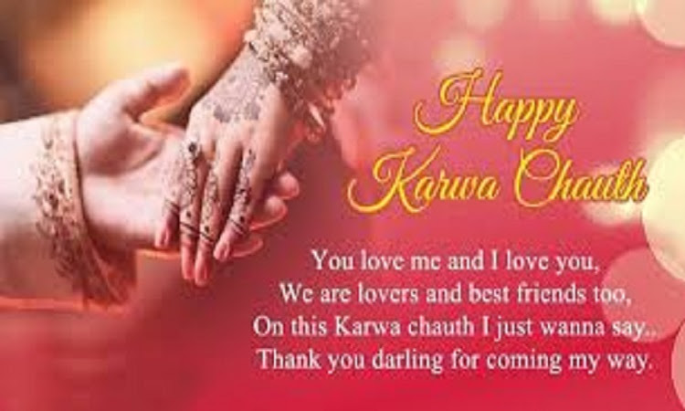 Karva Chauth Status And Messages For Facebook And Whatsapp