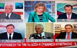http://olympiada.files.wordpress.com/2011/05/17-5-11-8-59-07-cebc-cebc.jpg?w=320&h=200