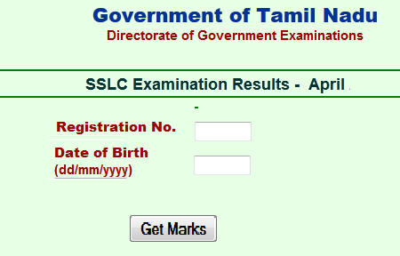 TN BOARD RESULT - 2019 SSLC | 10th STD OFFICIAL LINK TO CHECK YOUR RESULT