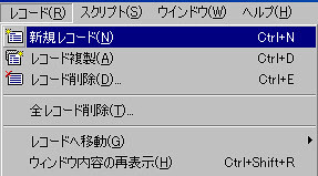 20080309fm1