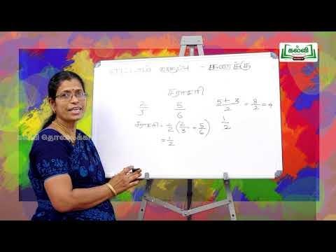 8th Maths எண்கள் அலகு 1 Kalvi TV