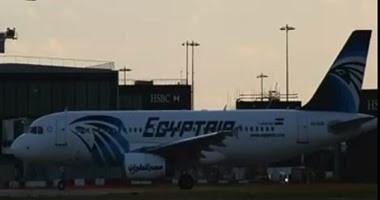طائرة مصر للطيران المختطفة فى قبرص