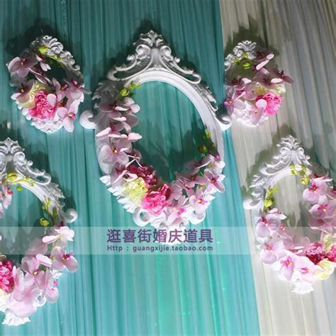 Wedding Background Stage Props Decorate Studio Photography