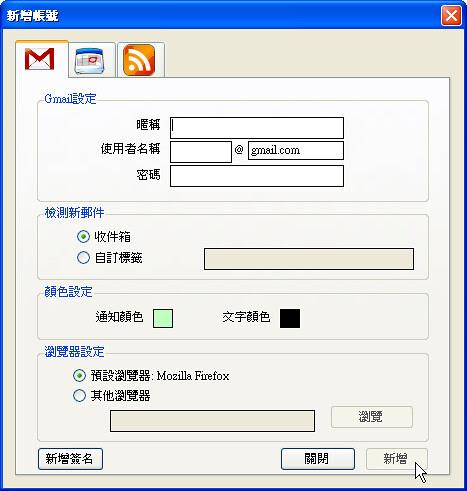 googlealert-04 (by 異塵行者)