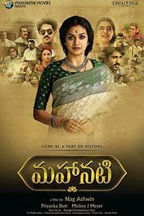 Www Einthusan Com Telugu Movies