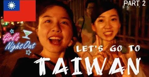 [#VLOG 13] TAIWAN WITH ME - KHÁM PHÁ CHỢ ĐÊM & ĂN THỬ ĐẬU HỦ THÚI - PART 2 (English Subtitles)
