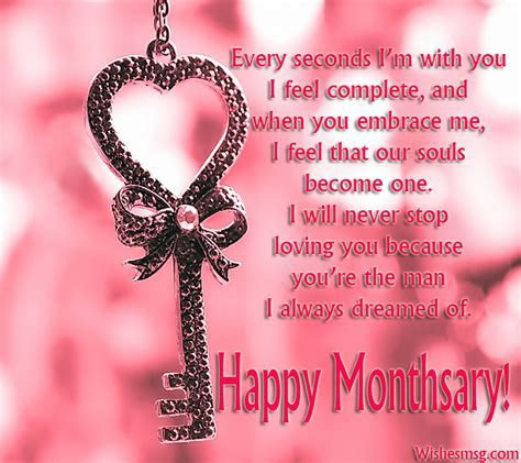 Monthsary Message For Boyfriend   Romantic Quotes   WishesMsg