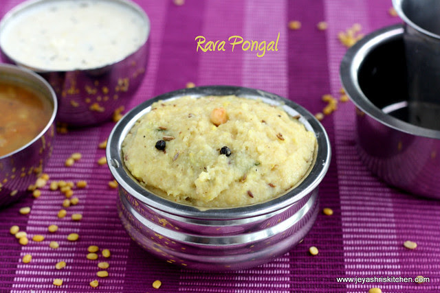 Rava -Pongal