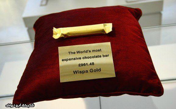 أغلى شوكولاته في العالم !