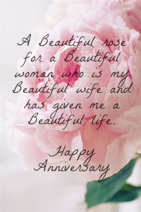 25 Best Happy Anniversary Quotes, Messages, Sayings & SMS