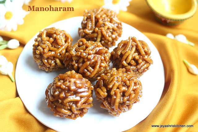 manoharam