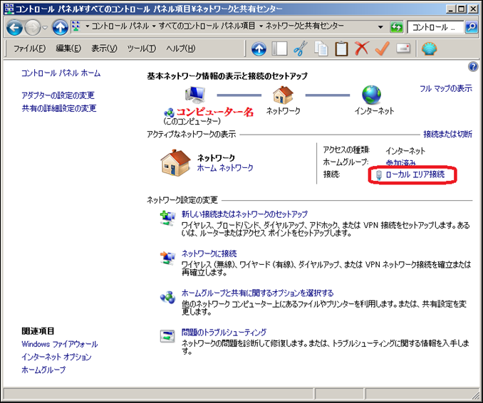 a00015_Sweet Home WiFi Picture Syncの使い方_07