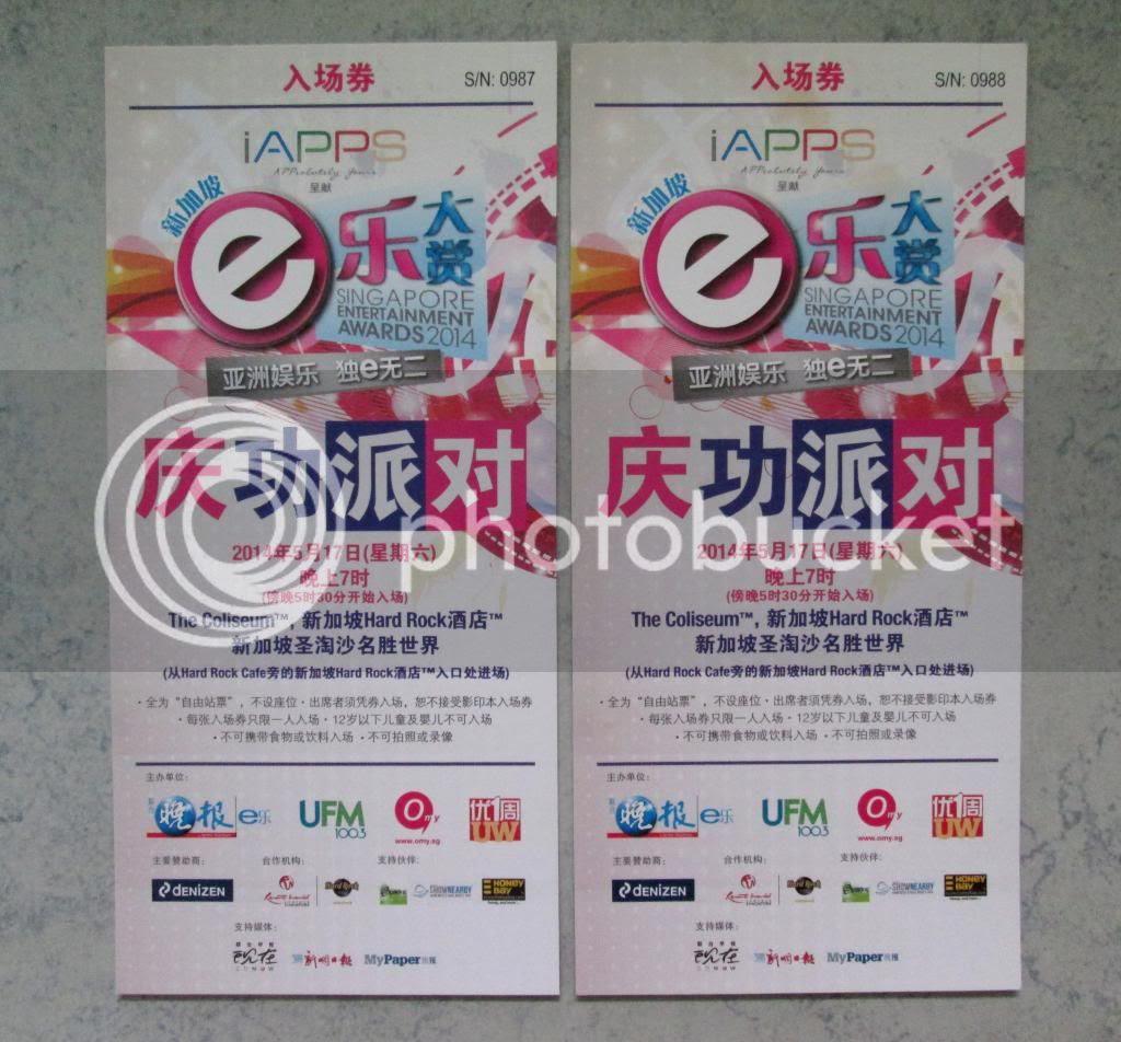 photo SingaporeaBotanicGardenSingaporEAwards201403.jpg
