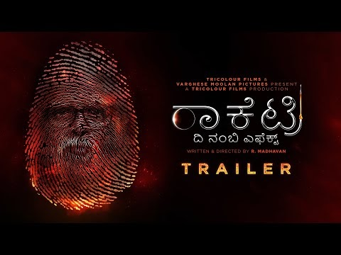 Rocketry Kannada Movie Trailer