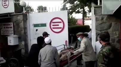 Зампостпреда России при ООН прокомментировала взрывы в Кабуле