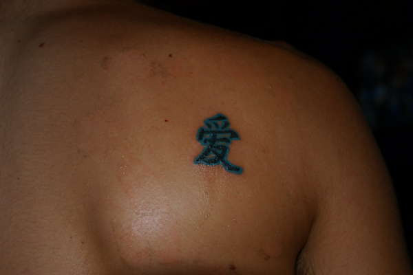 Chinese Symbol Love Tattoo