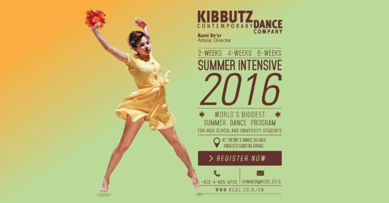 KCDC Summer Intensive Dance Program 2016