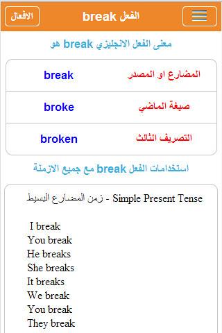 learn3