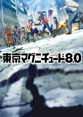 Tokyo Magnitude 8.0 - Season 1
