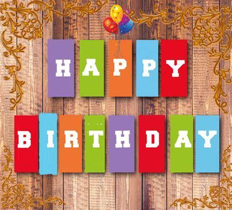 Dancing Birthday Wishes. Free Happy Birthday eCards