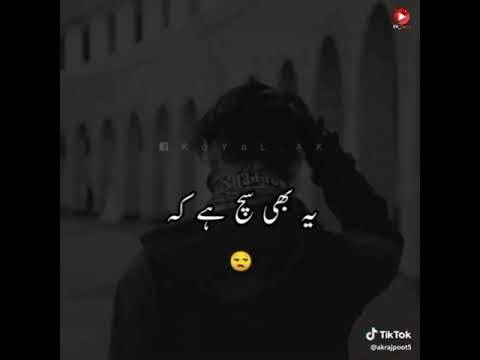 Sad WhatsApp Status in Urdu
