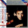 PERLMAN, ITZHAK - beethoven; violin sonata no.9-kreutzer / no.5-spring