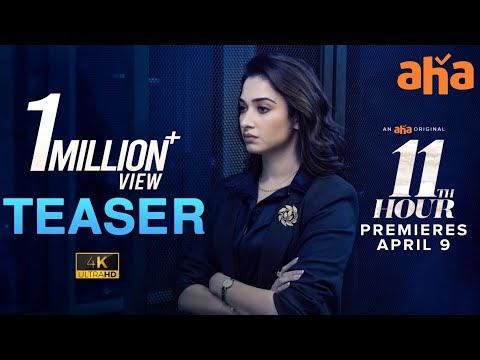 11th Hour Telugu Movie Teaser