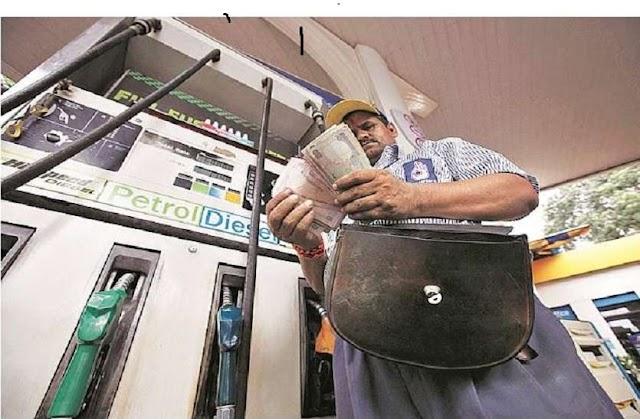 दिसंबर महीने के पहले दिन पेट्रोल और डीजल के दाम में बड़ी राहत, जानिए कितने चुकाने होंगे दाम