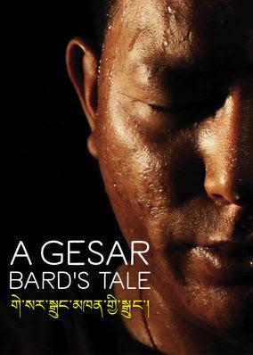 Gesar Bard's Tale, A
