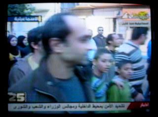 EgyptRevolutionDay2013-1