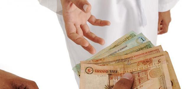 وظيفة المال في الاسلام