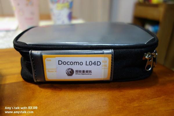 DSC09276
