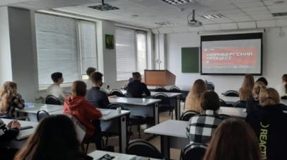 «Волонтёры Победы» провели международный онлайн-урок о Нюрнбергском процессе