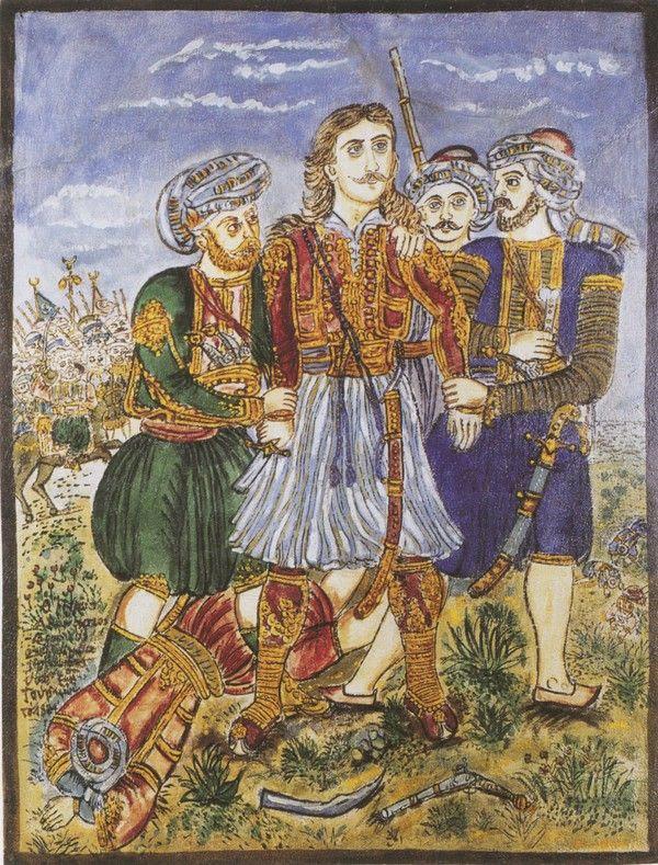 """""""Ο ήρως Αθανάσιος Διάκος συλλαμβάνεται υπό των Τούρκων το 1821"""", νωπογραφία, 1912"""