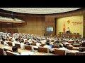 Báo Quốc Hội: Quốc hội thảo luận về dự thảo Luật sửa đổi, bổ sung một số điều của luật giáo dục đại học