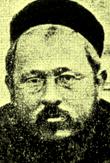 Stephan Yalinkatian