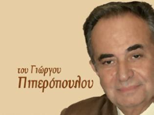 Αποτέλεσμα εικόνας για Γιώργος Πιπερόπουλος
