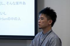 羽生田 恒永さん, 第 3 回 JavaFX 勉強会, 日本オラクル