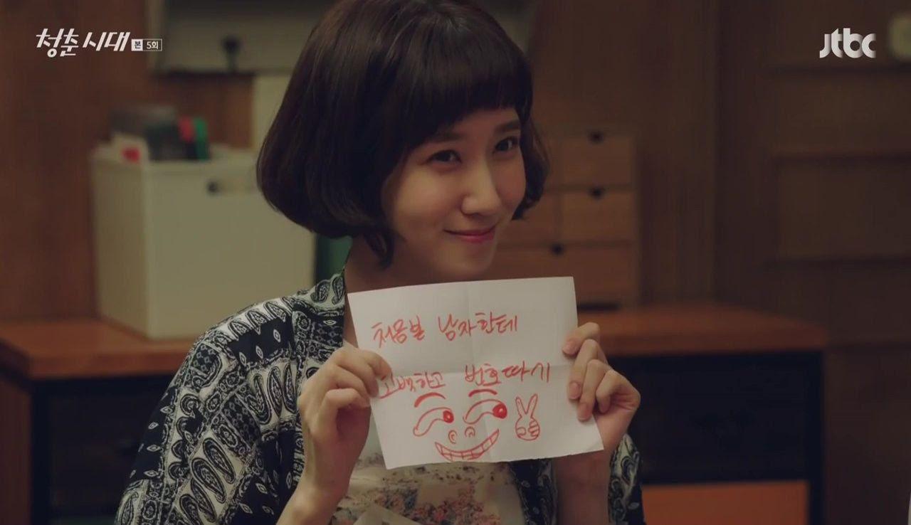 Resultado de imagem para song ji won age of youth