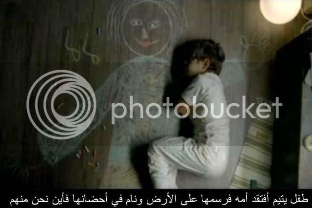 إكفل يتيماً في رمضان في خير الشهور لتكون بصحبة نبينا صلى الله عليه وسلم (صورة)