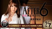 Yui Hatano After 6 -Beautiful Office Worker Gets Naughty-