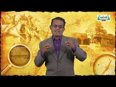 கலைத்தொழில் பழகு Std 12 History முதல் உலகப் போர் பகுதி 1 Kalvi TV
