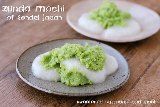 Zunda Mochi (Sendai speciality)
