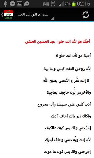 شعر شعبي عراقي عن الصديق Youtube