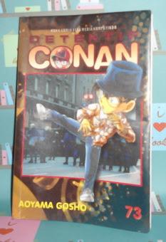 Detektif_Conan_73