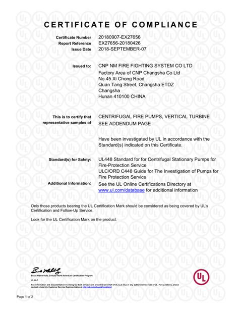 UL Listed Vertical Turbine Pump 3000 GPM @ 182 PSI Fire