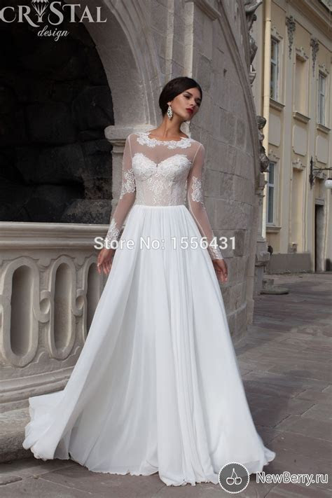 Sexy 2015 See Through Top Lace Long Sleeve Bridal Gown