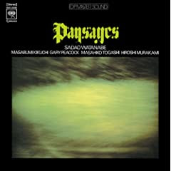 Paysages cover